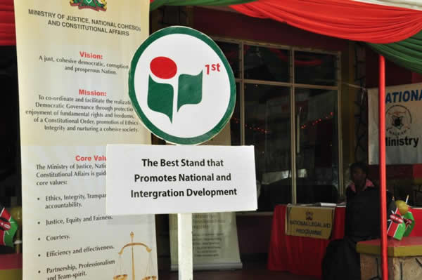 Nairobi International Trade Fair 2012
